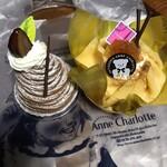 アン・シャルロット - モンブラン メープルとりんごのクレープ