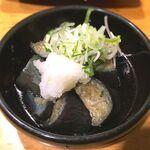 串や とりけん - 茄子の煮びたし¥450 2020.1.21