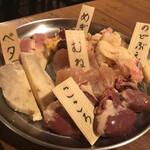 米沢鶏肉店 - オススメ5種盛り(ムネ、ペタ、のどぶえ、めぎも、こころ)
