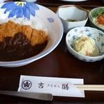 吉膳 - カツカレー