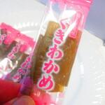ダイソー - 料理写真:くきわかめ・梅しそ風味 108円(税込)の小袋【2020年2月】