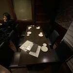 肉と日本酒 ゴッツジェイズ -