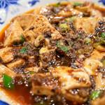 125176514 - 四川麻婆豆腐