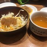 1ポンドのステーキハンバーグ タケル - 野菜・スープ