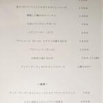 125178196 - メニュー③
