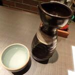 赤ひげ - 中納言(辛口)¥480