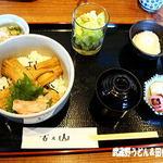 百々山 - 紅花(穴子丼)