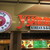 Yummy Korean BBQ - 外観写真: