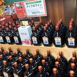 125181728 - アップルワイン