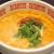 味市場 - 料理写真:坦坦麺(7辛)