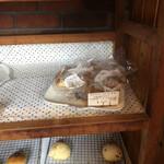 バーニャのパン -