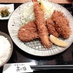鎌倉かつ亭 あら珠 - 三種盛り定食