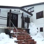 白い小屋 - 宿泊用玄関