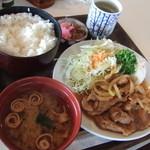 白い小屋 - ポーク生姜焼き定食