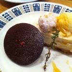 コーヒーと焼き菓子のお店 joia - チーズケーキ