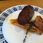 コーヒーと焼き菓子のお店 joia - キンカンのタルト