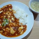 福泰厨房 - マーボー丼