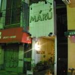 maru - 大宮駅一番街交差点の先