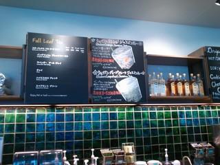 スターバックス・コーヒー - 去年の夏の店舗限定メニュー