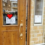 モンテ - 小さな小さなパン屋さん