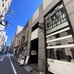 Ken's珈琲店 -