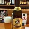 Sakito - ドリンク写真:「ヱビス瓶ビール(中)」@630