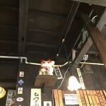串かつ ゑびす - 店内