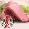 Kankokukateiryouriyakinikunokinkai - 料理写真: