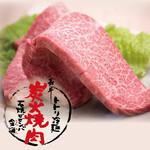 焼肉の金海 - 料理写真: