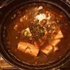 八峰の湯 お寄りなんし・おあがりなんし - 料理写真: