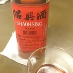 ビーフン東 - 紹興酒