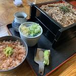 125213283 - ざる蕎麦大盛りミニわさび丼