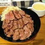the 肉丼の店 - 「やわらかランプステーキ丼 大」と「玉子スープ」