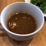 カフェ フラミンゴ -