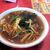 栄来 - 料理写真:Eセットのラーメン