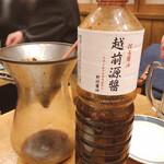 熟成魚場 福井県美浜町 - 刺身用の醤油