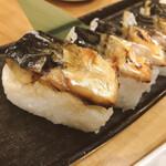 熟成魚場 福井県美浜町 - 塩サバの押し寿司