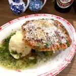 Ata's - 麻婆のパイ包み焼き(900円)