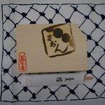 辻留 - 風呂敷と御弁当箱