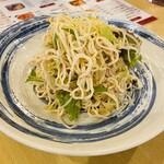 西安曹家 餃子坊 - 豆腐