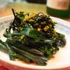 和乃家 - 料理写真:紅菜花