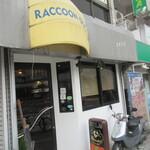 ラックンドック - 大井町にございます