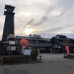 味街道 - 2020年1月。庄内観光物産館
