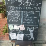 ラ・ベファーナ - 2012/4/15(日)の日替わりメニュー