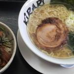めんや風花 - KIRARIさん、あっさり塩ラーメンとチャーシュー丼