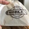 モルゲン - 料理写真: