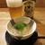 旬菜亭 渡辺 - 料理写真:サッポロ赤星(700円)とお通し