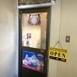 シリジャナ - 事務所の様な入口ドア