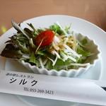 シルク - サラダ