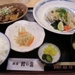 酒菜和の香 - 2.2007.3月 鰹タタキ定食